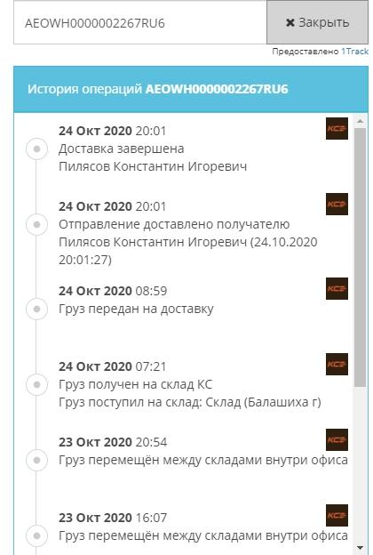 CN_OVERSEA_GD_RU