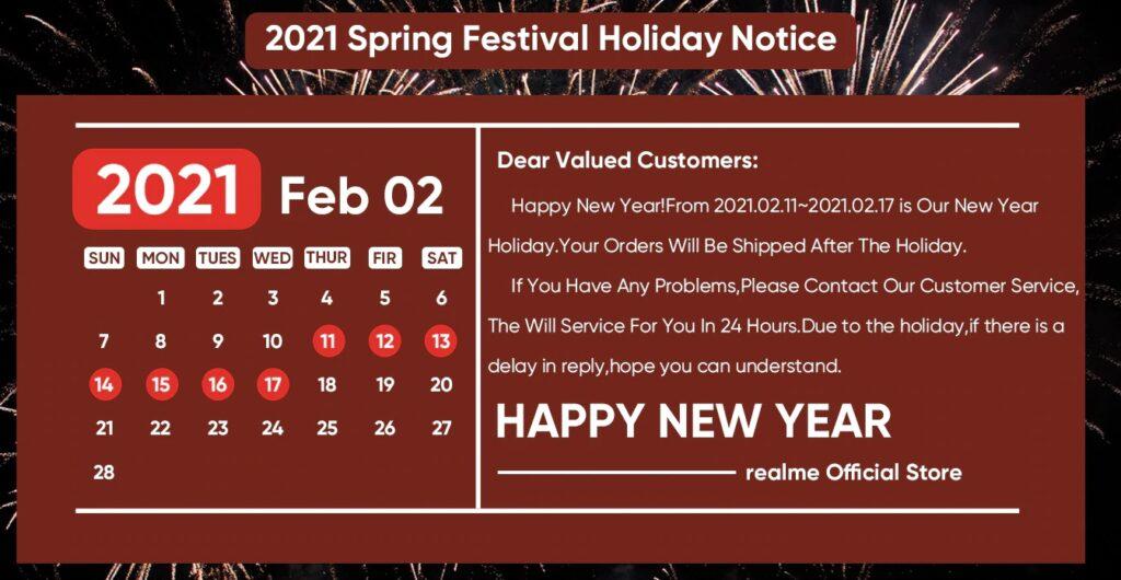 Китайский Новый год 2021 на АлиЭкспресс