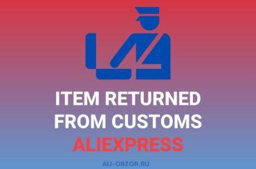 Item Returned from Customs
