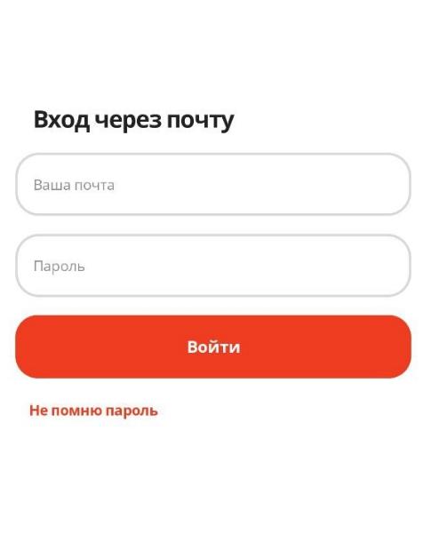 новое приложение алиэкспресс