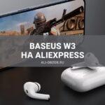 baseus w3
