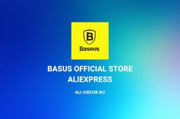 baseus-official-store aliexpress