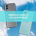 oneplus-nord-2
