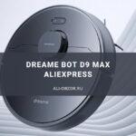 Робот-пылесос Dreame Bot D9 Max